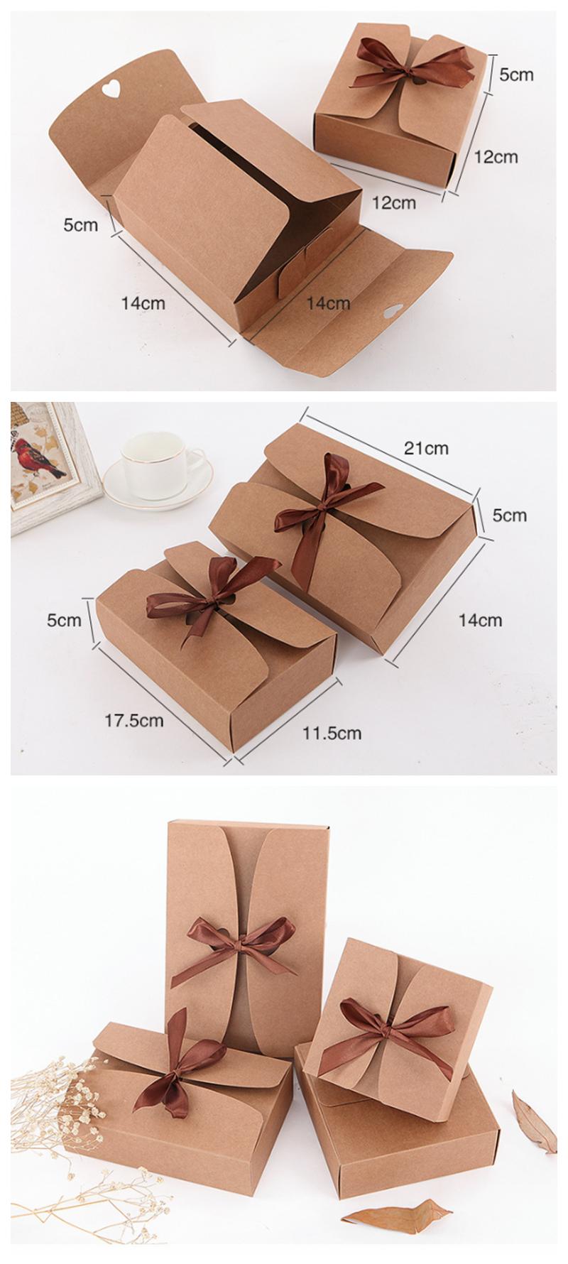Kraft Gift Box