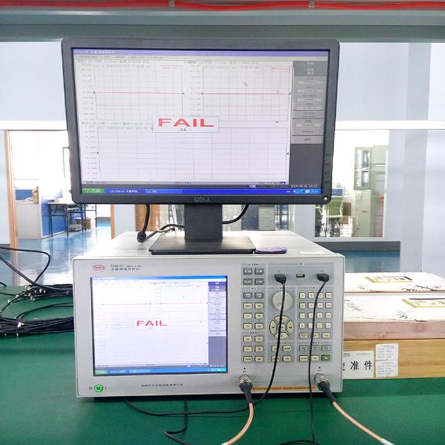 8.5GHz Vector Network analyzer